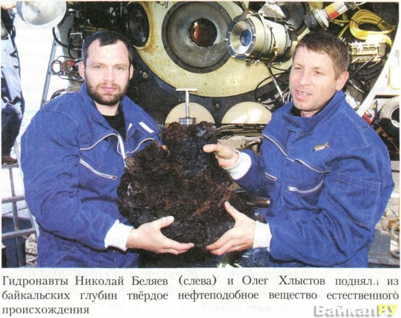 Гидронавты Беляев и Хлыстов