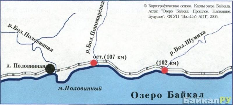 Схема раположения участка байкальского берега, на котором находится