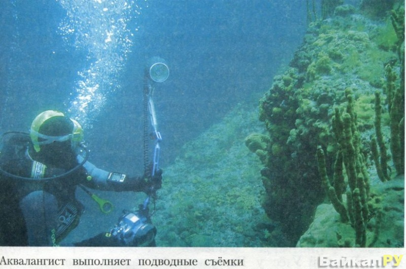 Аквалангист выполняет подводные съемки